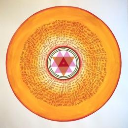 Durga sanskrit mandala