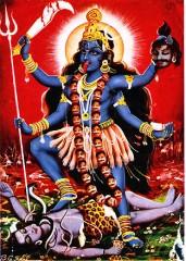 Kali FB image